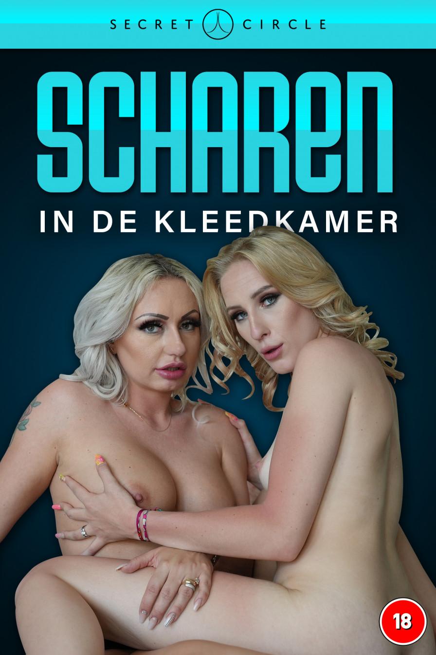 Geile foto van de hete Secret Circle seksfilm: Scharen in de kleedkamer